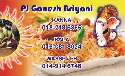 Card Design Code: A-PJ-Ganes-Briyani