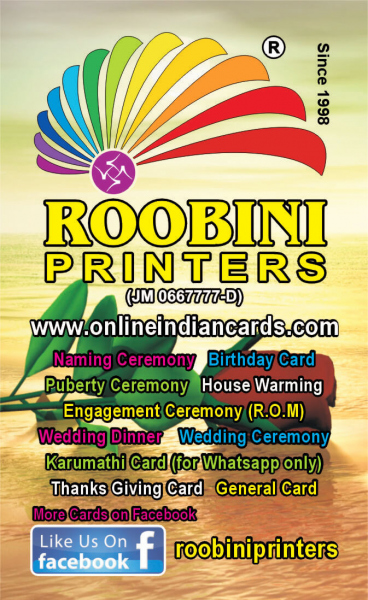 Card Design Code: Roobini-Printers